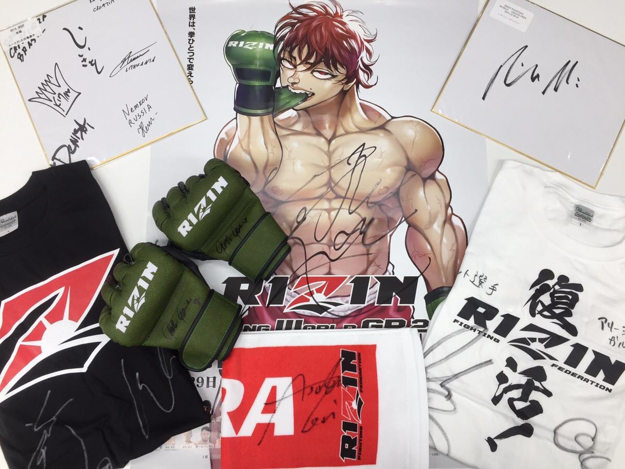 画像: 那須川天心選手、ジョシュ・バーネット選手、クロン・グレイシー選手など、錚々たるファイターのサイン入りグッズを大放出