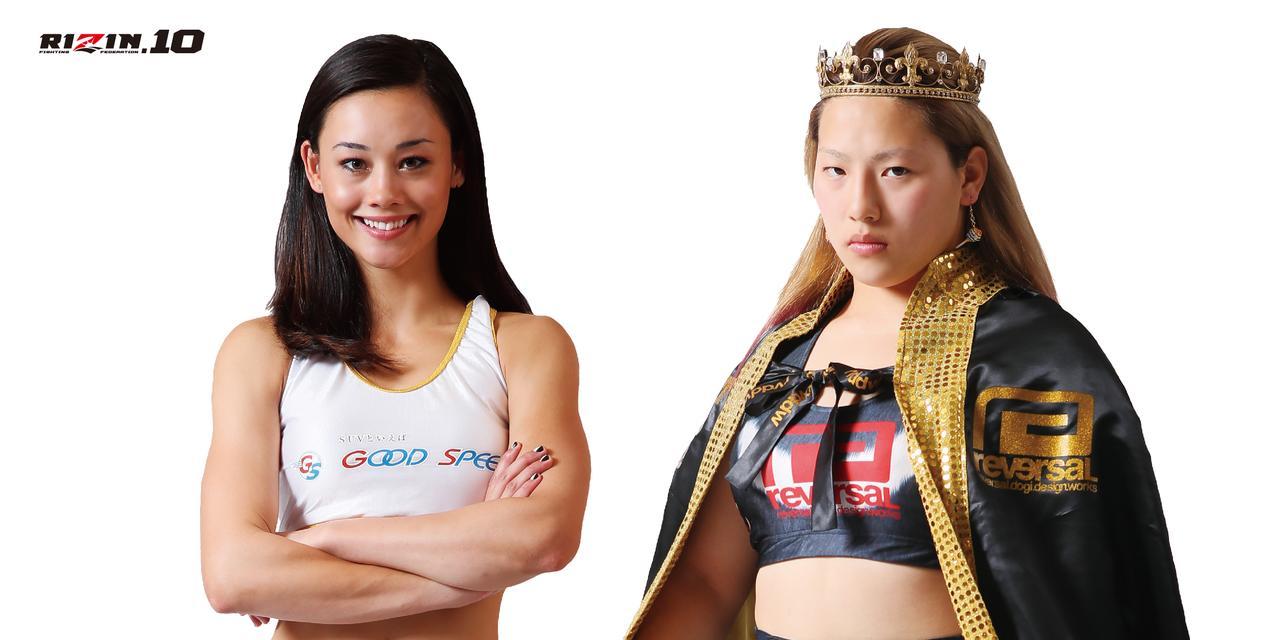 画像: 左:真珠・野沢オークライヤー選手  右:KINGレイナ選手
