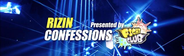 画像: いよいよシーズン2が始動!Web番組「RIZIN CONFESSIONS」