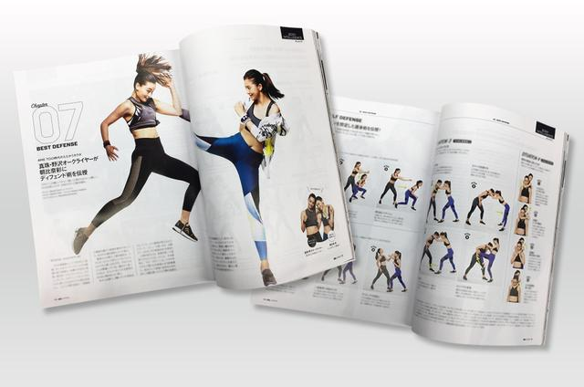 画像: 【掲載情報】「GQ JAPAN」6月号に真珠選手が登場!