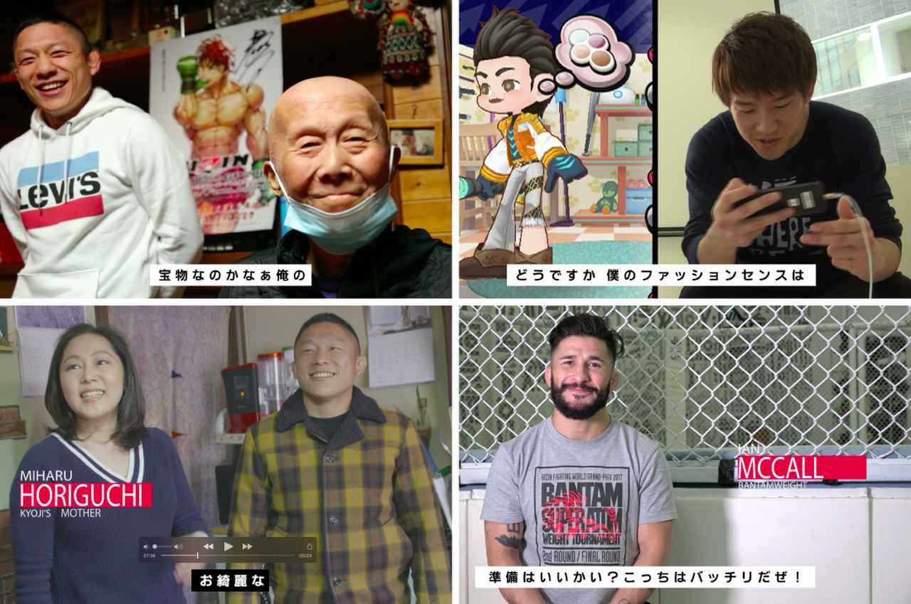 画像1: 【番組情報】「RIZIN CONFESSIONS」シーズン2配信中!