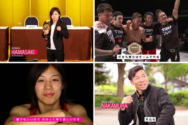 画像2: 【番組情報】「RIZIN CONFESSIONS」シーズン2配信中!