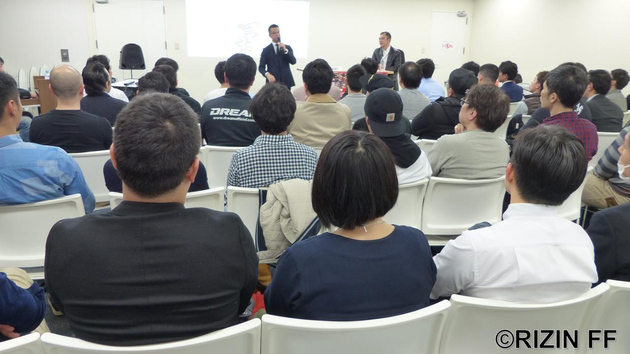 画像: 榊原信行学長が『雷神学園!』開校! 第1期生を大募集!!