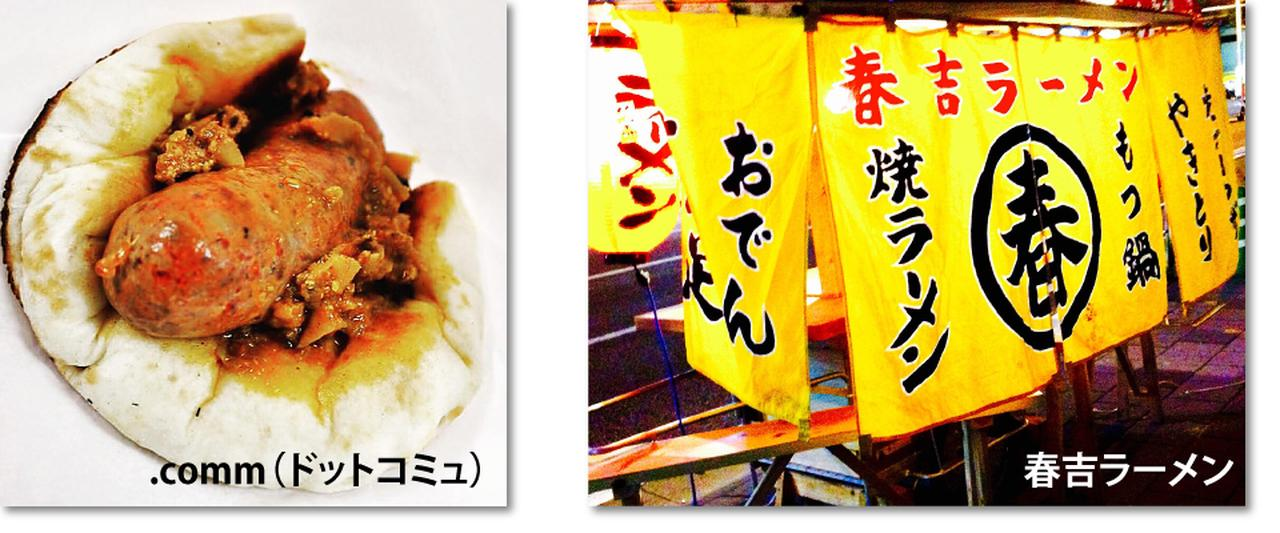 画像: 【飲食情報】5.6『RIZIN.10』グルメ情報!