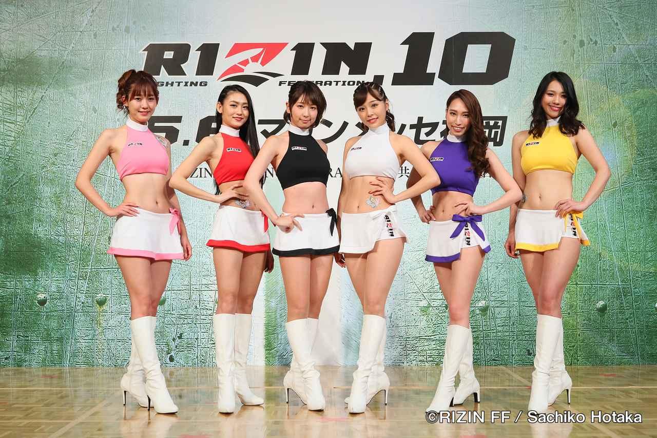 画像: 5.6『RIZIN.10』 —マリンメッセ福岡ー  公開計量