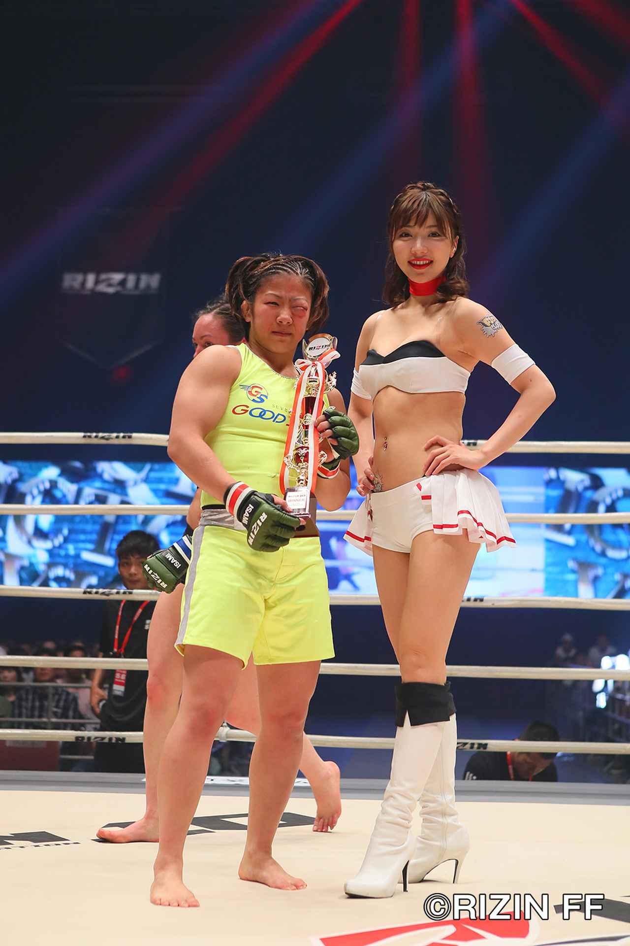 画像7: 村田が見事な一本勝ちで復帰戦勝利! 「もっともっと強くなって戻って来る」