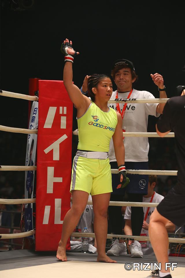 画像2: 村田が見事な一本勝ちで復帰戦勝利! 「もっともっと強くなって戻って来る」