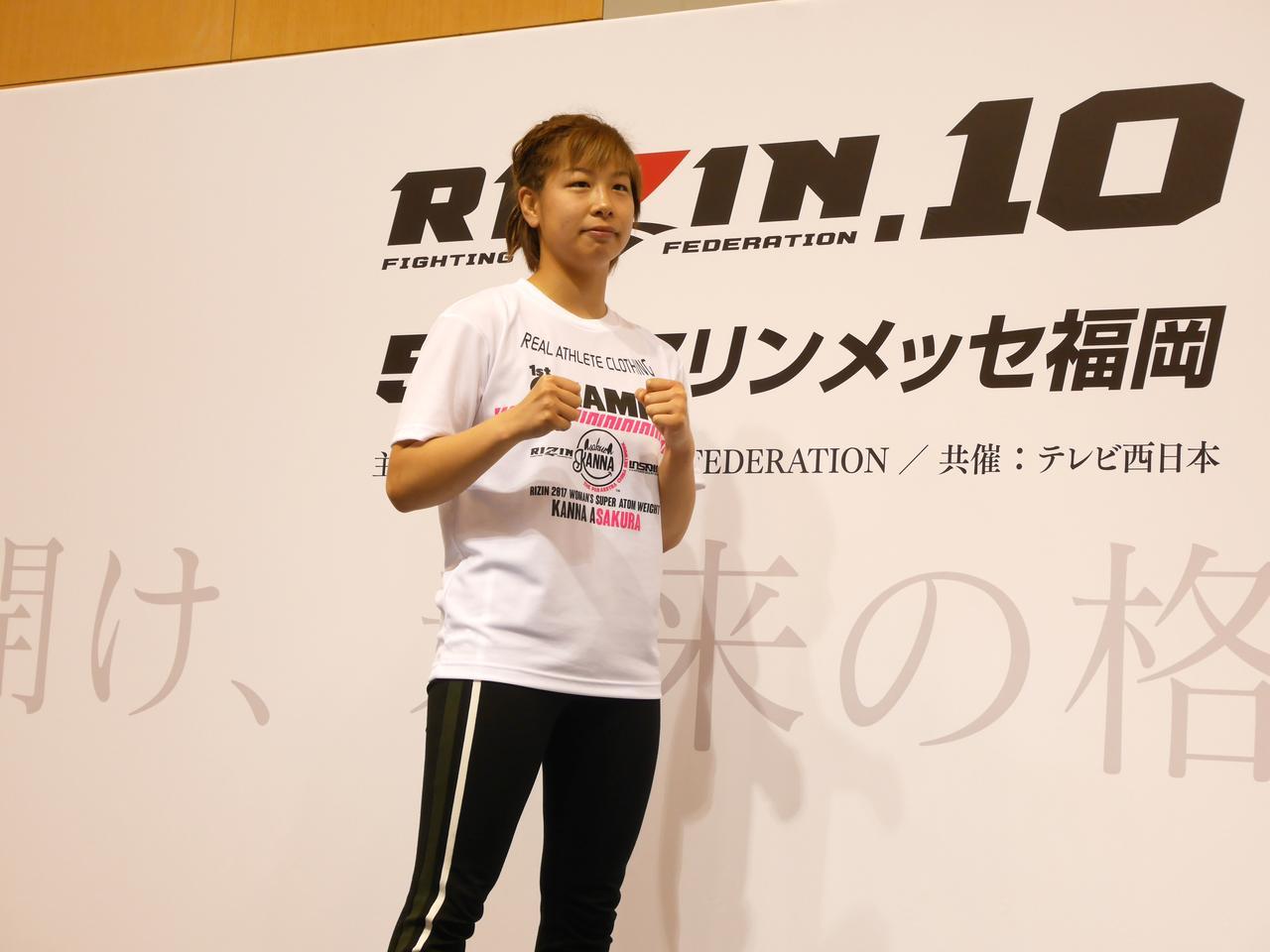 画像: 試合後インタビュー:浅倉カンナ