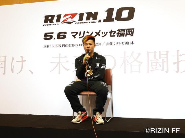 画像: 試合後インタビュー:那須川天心