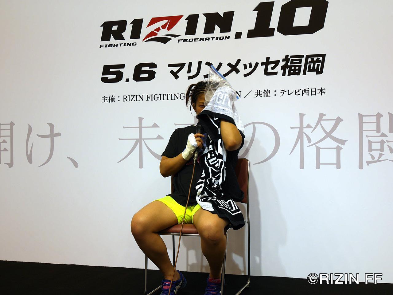 画像: 試合後インタビュー:村田夏南子