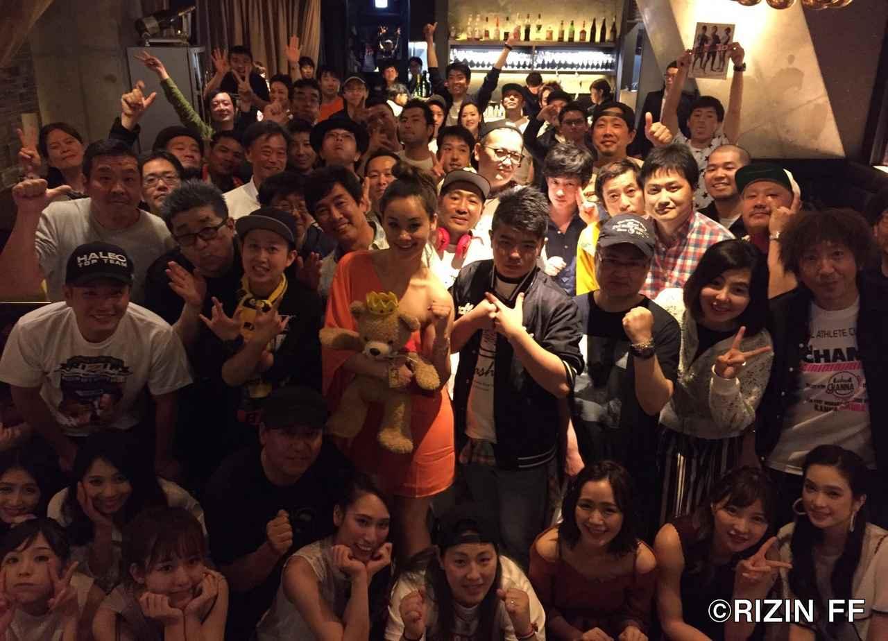 画像2: アフターパーティー