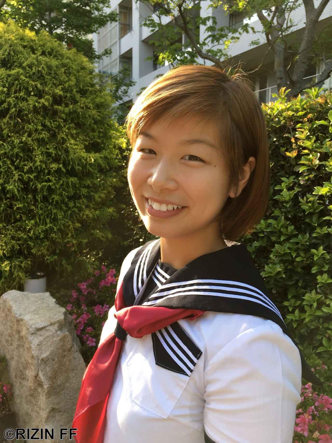 画像: 【雷神学園!】1日限定の参加コースを新設!!