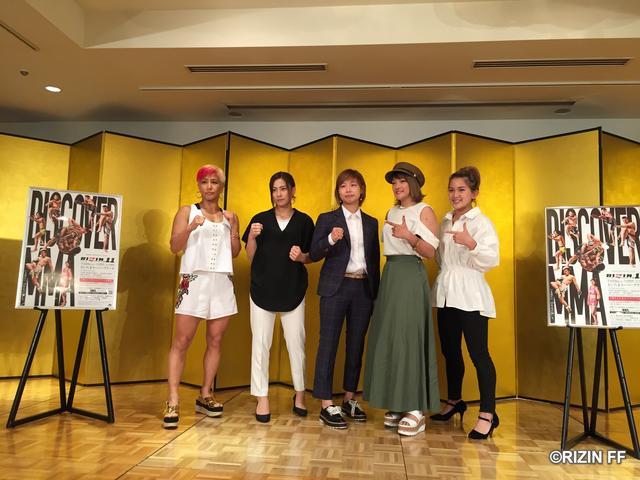 画像3: 【会見】7.29『RIZIN.11』 浅倉カンナvsRENAの再戦! 石岡沙織vs山本美憂も決定!