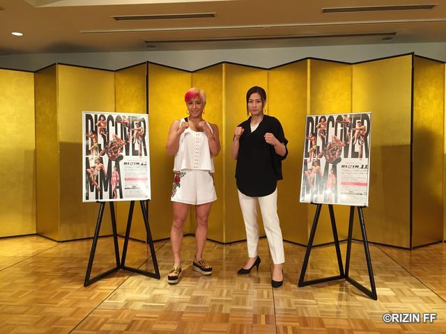 画像2: 【会見】7.29『RIZIN.11』 浅倉カンナvsRENAの再戦! 石岡沙織vs山本美憂も決定!