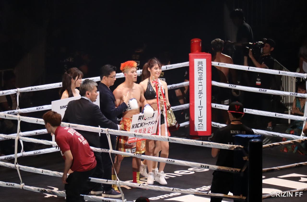 画像2: RIZIN出場をかけた「Road to RIZIN KICK Tournament」 原口健飛が優勝!!