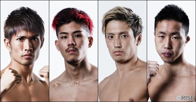 画像: 今回トーナメントにエントリーしたMOMOTARO選手、原口健飛選手、宮崎就斗選手、藤田大和選手(左から)