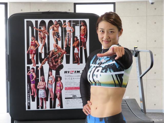 画像5: 【公開練習】杉山しずか、朝倉未来が公開練習!