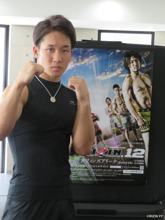 画像6: 【公開練習】杉山しずか、朝倉未来が公開練習!