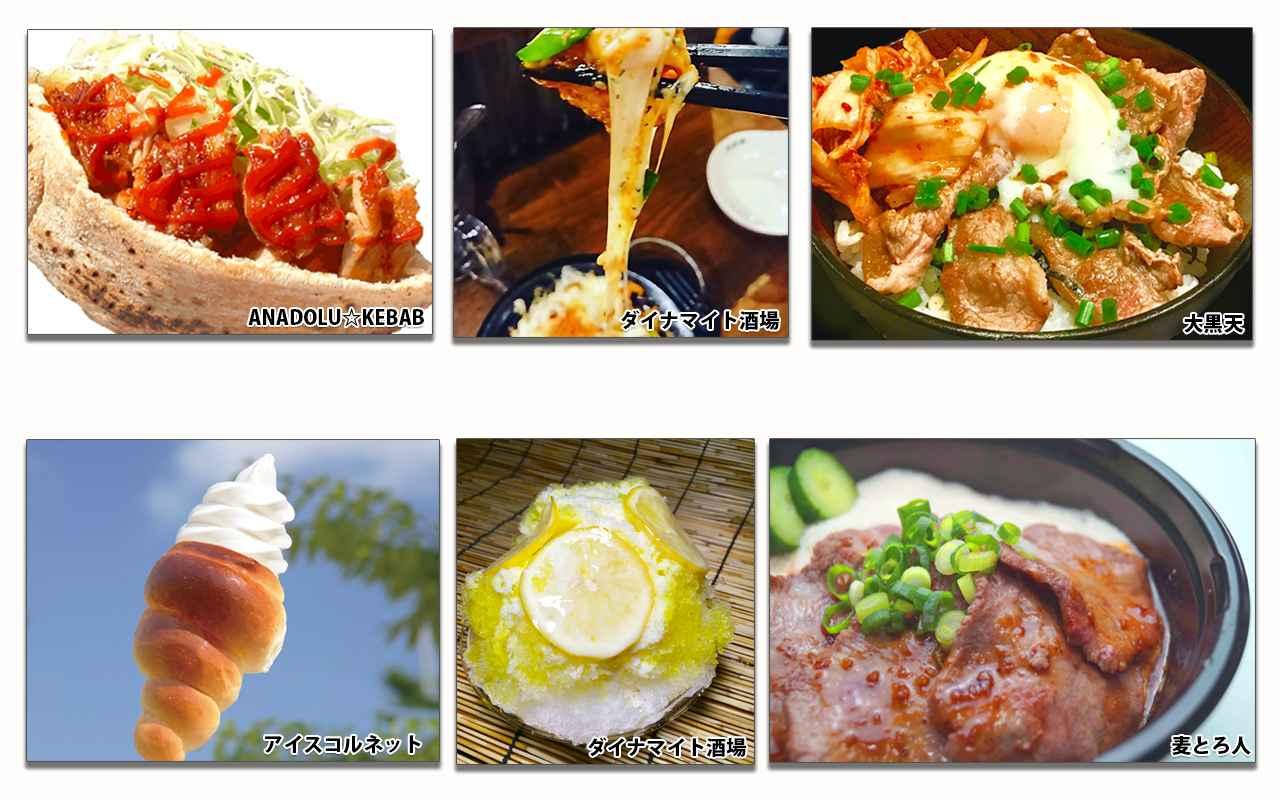画像1: 【飲食情報】7.29『RIZIN.11』グルメ情報!