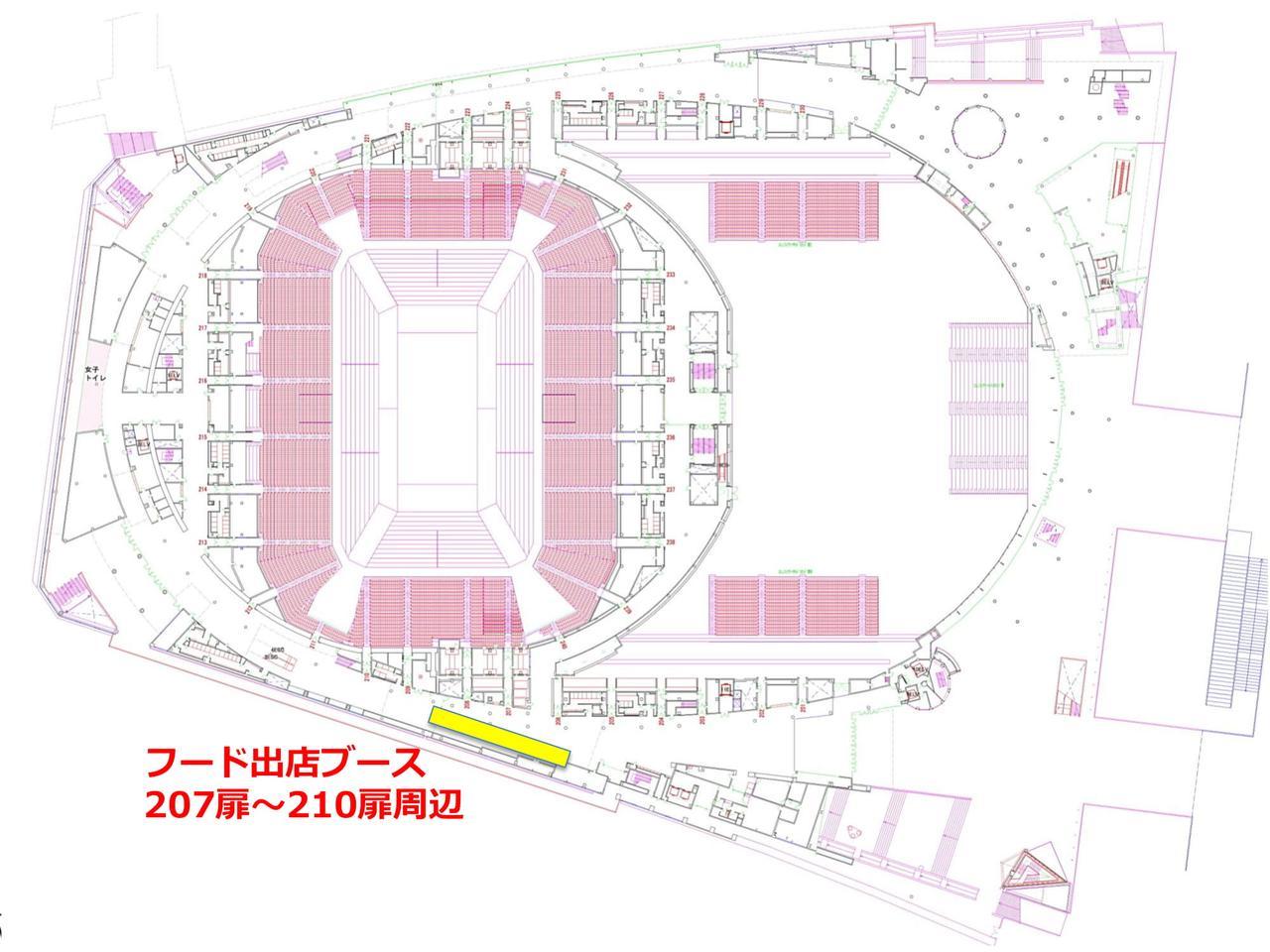 画像2: 【飲食情報】7.29『RIZIN.11』グルメ情報!