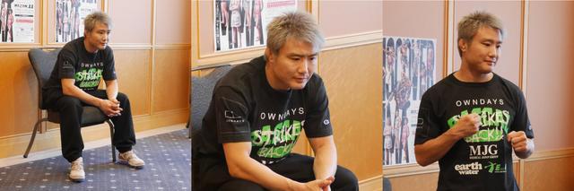 画像: 「かっこよくKOでとか考えてないですね。どんな試合になってもどんな姿になっても全力で戦いたいですね」