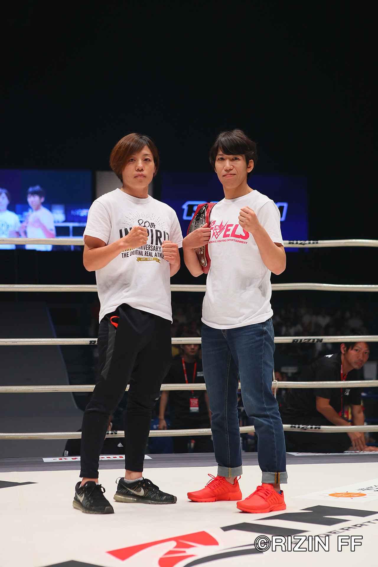 画像: 【試合結果】RIZIN.11 第3試合 石岡沙織 vs. 山本美憂