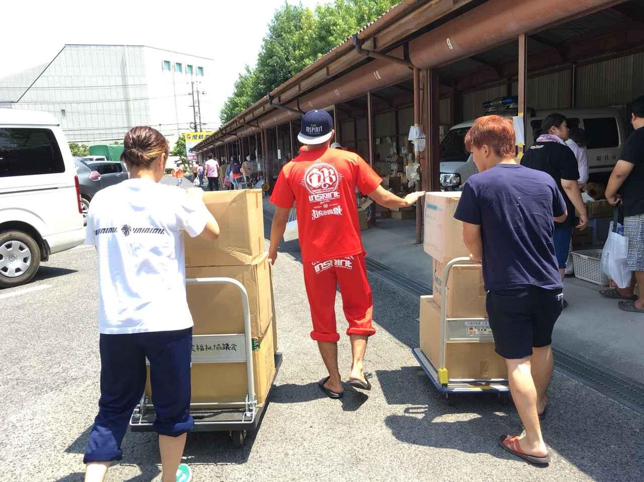 画像9: 浅倉カンナ選手が岡山県でボランティア活動