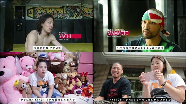 画像: 「RIZIN CONFESSIONS」新エピソード配信!