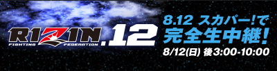 画像: sports.skyperfectv.co.jp