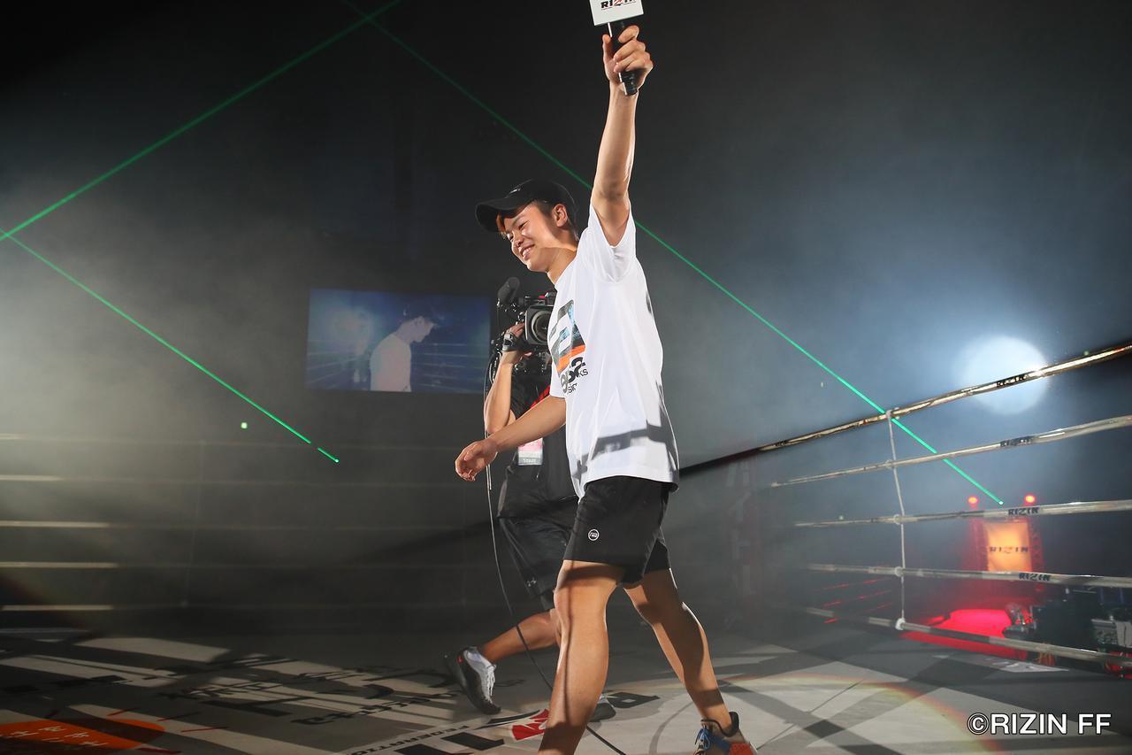 画像: 那須川天心がリングに登場!