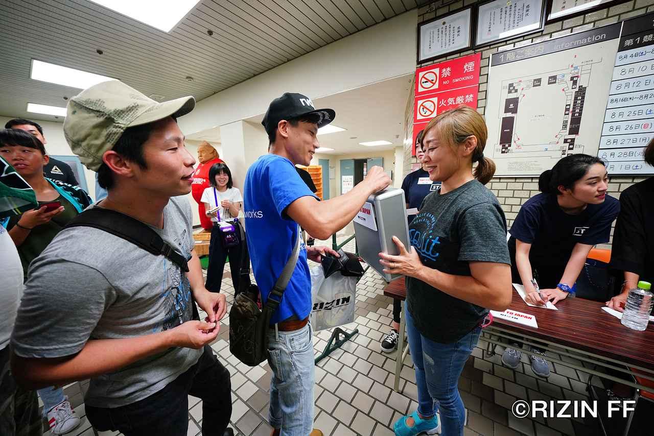 画像5: 「POWER TO JAPAN 〜格闘技の力を西日本へ〜」 『RIZIN.12』募金活動ご報告