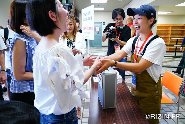 画像2: 「POWER TO JAPAN 〜格闘技の力を西日本へ〜」 『RIZIN.12』募金活動ご報告