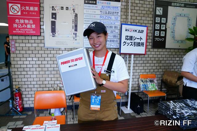 画像1: 「POWER TO JAPAN 〜格闘技の力を西日本へ〜」 『RIZIN.12』募金活動ご報告