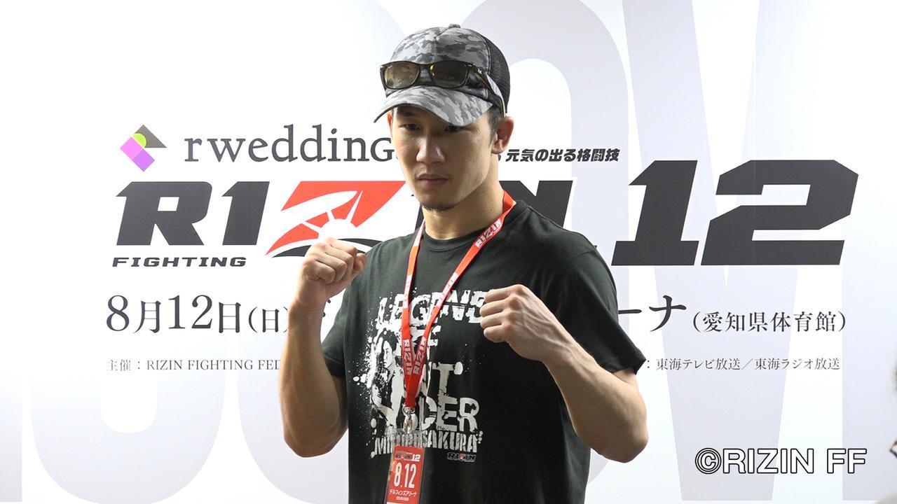 画像: 「名前が売れるまでは無名の外人とやっても面白くないので。俺とやって面白いという試合を組んでもらいたいですね。日本人がいいです」