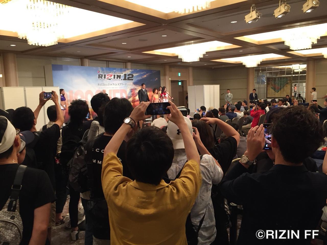 画像1: 【レポート】RIZIN.12 ファンクラブイベント