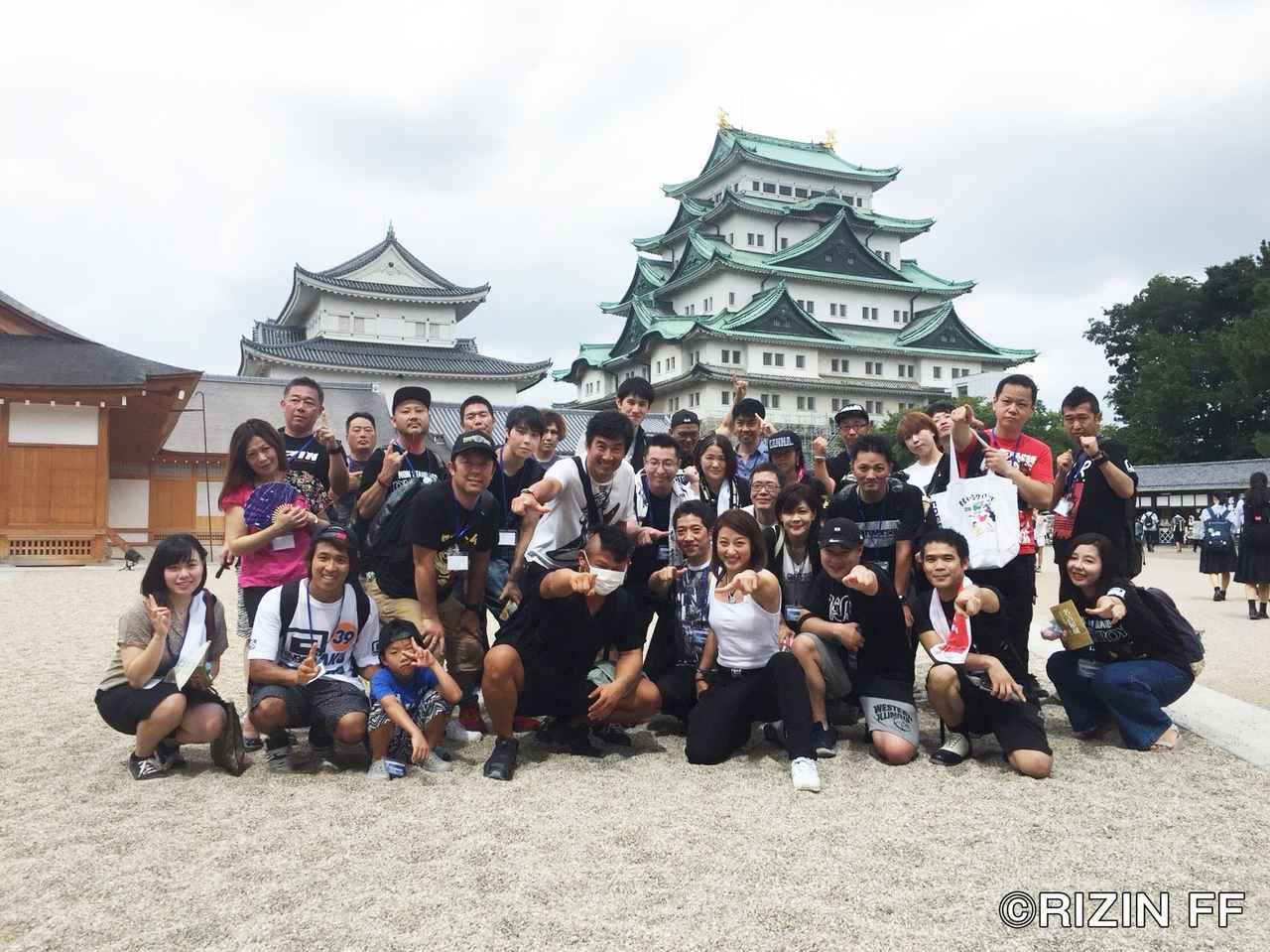 画像2: 【レポート】RIZIN.12 ファンクラブイベント