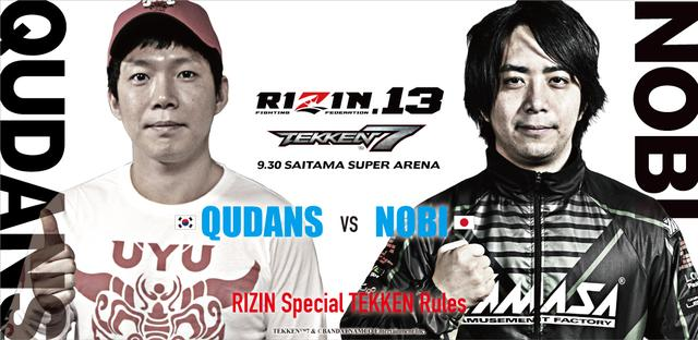 画像2: 第7試合 RIZIN .13 × TEKKEN7 SPECIAL MATCH 韓国 × 日本