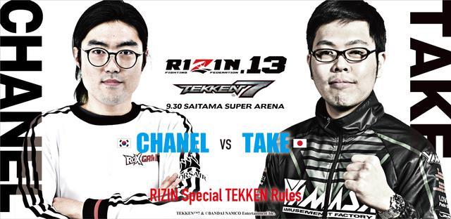 画像3: RIZIN .13 × TEKKEN7 SPECIAL MATCH 韓国 × 日本