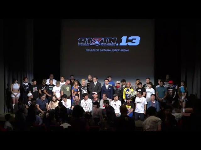 画像: RIZIN.13 前日公開計量 www.youtube.com