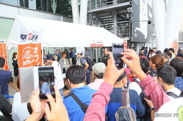 画像: 大会当日に設置されたファンクラブブースにはたくさんのファンが駆けつけてくれた。