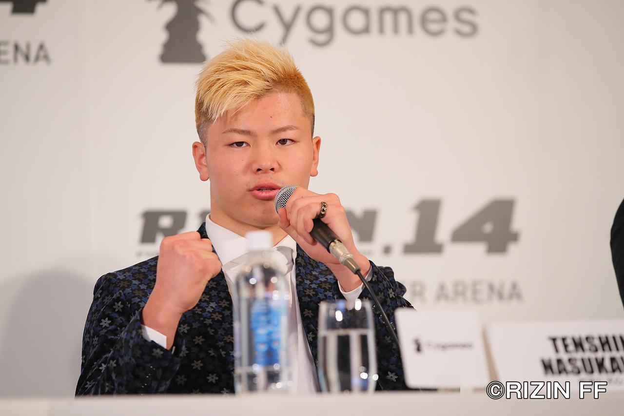 画像2: 【アーカイブ動画】 『Cygames presents RIZIN.14』記者会見