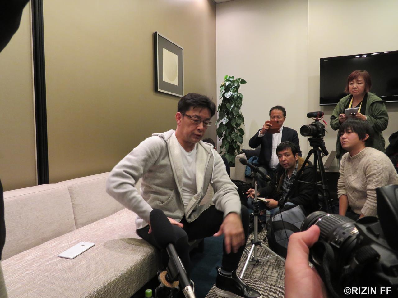 画像: 12.31『Cygames presents RIZIN.14』 メイウェザー選手 参戦決定 緊急記者会見