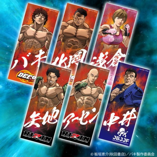 画像1: TVアニメ「バキ」×『RIZIN』ファイターコラボグッズが 楽天コレクションで12.10~限定販売が開始!!