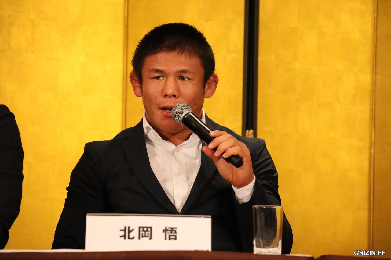 画像2: 【アーカイブ動画】 『Cygames presents RIZIN 平成最後のやれんのか!』記者会見