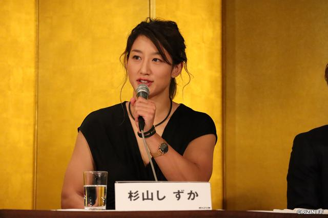 画像5: 【アーカイブ動画】 『Cygames presents RIZIN 平成最後のやれんのか!』記者会見