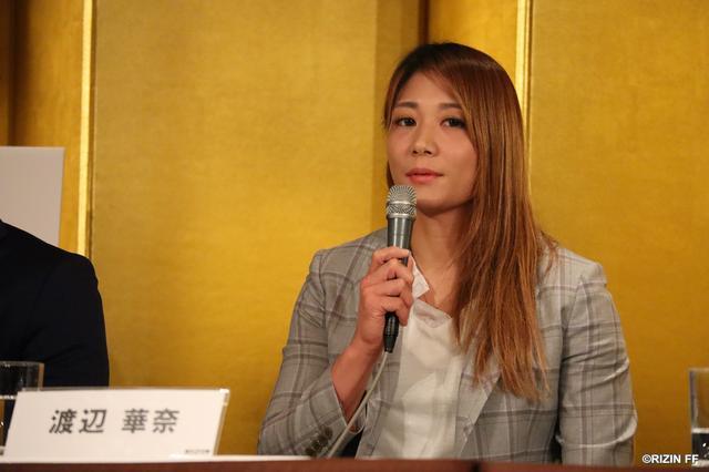 画像4: 【アーカイブ動画】 『Cygames presents RIZIN 平成最後のやれんのか!』記者会見