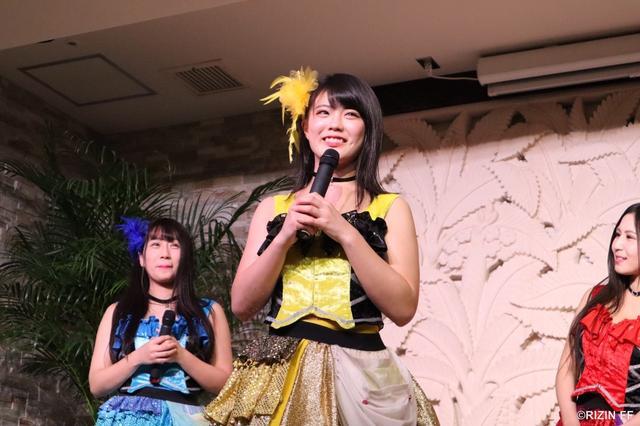 画像2: 【記者会見】 『Cygames presents RIZIN 平成最後のやれんのか!』 川村虹花の参戦決定! あい との対戦を発表!!