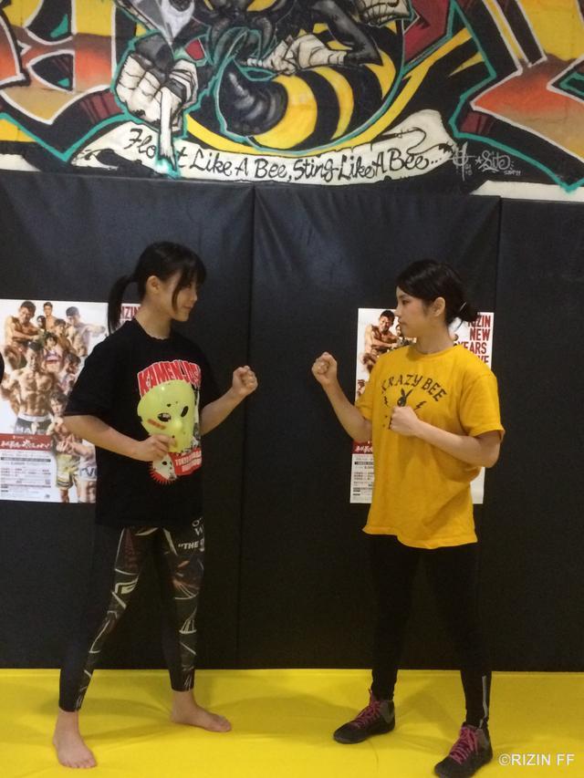 画像5: 【公開練習】 『Cygames presents RIZIN 平成最後のやれんのか!』 川村虹花、あいが合同公開練習!!