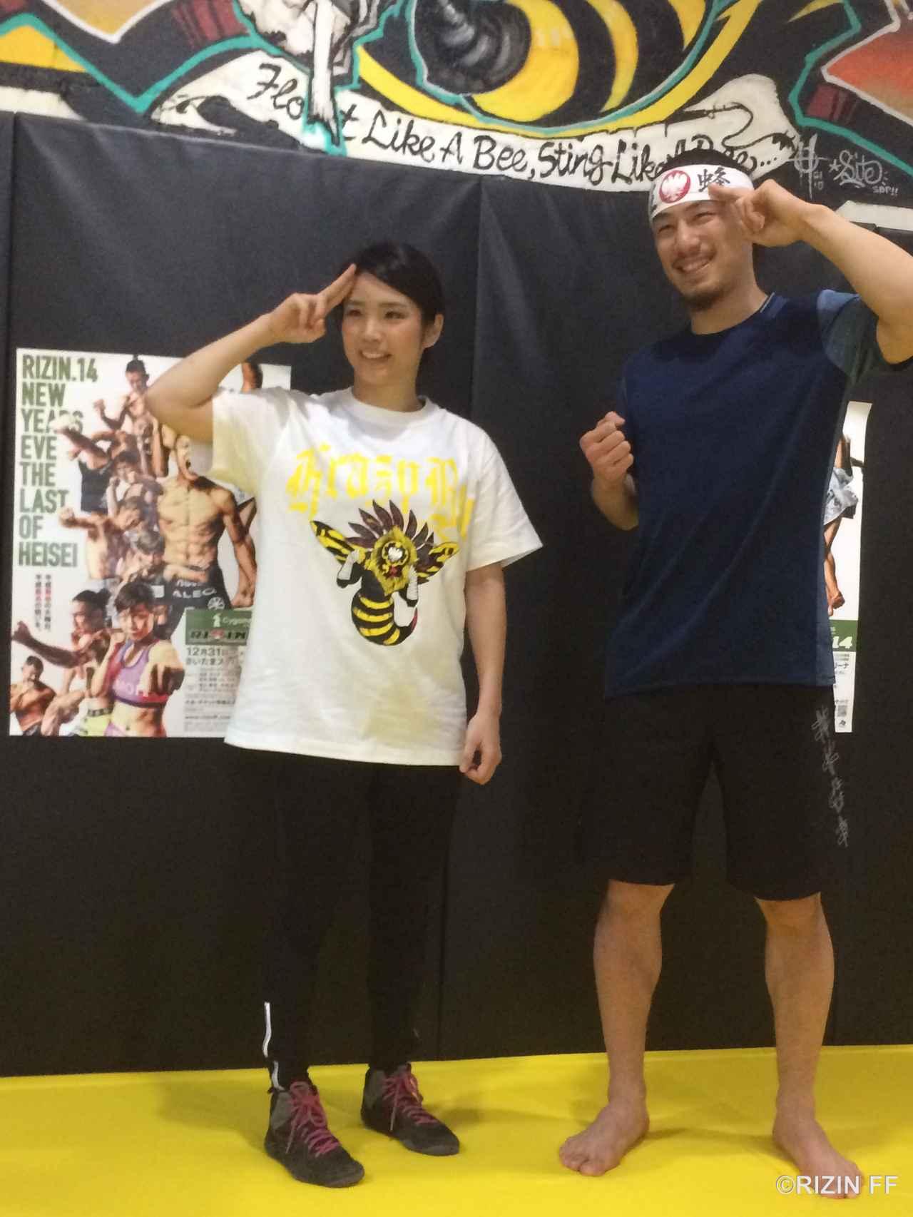 画像3: 【公開練習】 『Cygames presents RIZIN.14』矢地祐介が公開練習!!