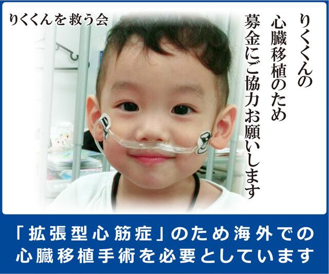 画像: riku-kun.com